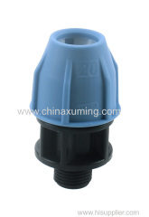 New Type PP Compression Fittings