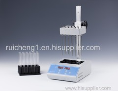 Sample Concentrator (visible) (RUICHENG)