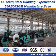 structal steel preengineered metal building Mildew Resistant