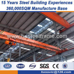 structual steel small steel buildings China factory Q345 Steel