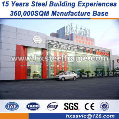 structural steel engineering pre manufactured building china good selling