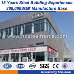 structural steel works light steel structure heavy weight