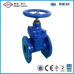Non-Rising Stem Metal to Metal Seated Gate Valves DIN 3352-F4