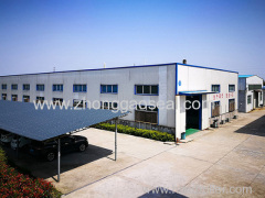 Ningbo ZhongGao Seal Technology Co.,Ltd