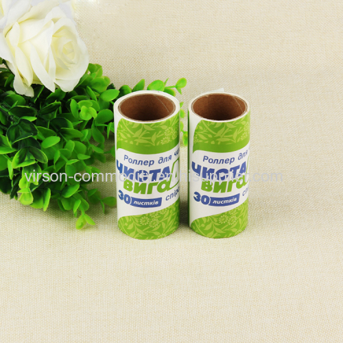 Custom Printed 60sheets 2pack Lint Roller Refills