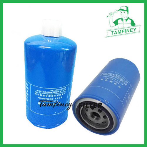 Diesel Fuel Filter diesel engine parts with high quality BF9852 612600080934 for WEICHAI parts