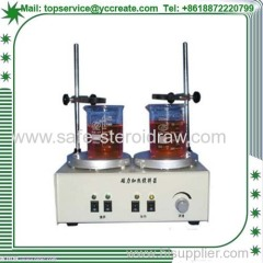 Magnetic Constant Temperature Heating Stirrer for Cook Steroid Liquid