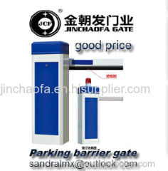 Competitive Price automatic car park vehicle Barrier gate Access Control System manufacturer