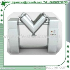 Stainless Steel V-type Powder and Particle Mixer V-5B For Steroid Mix