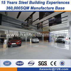 built-up H beam light steel structure q345 design industrial