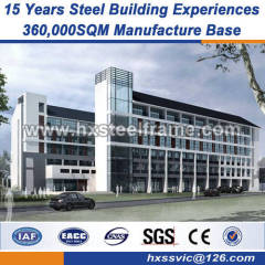 built-up H column light steel structure Prefabricated