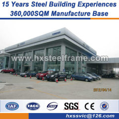 built-up H section light steel structure new material