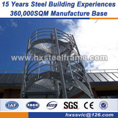 built-up steel beam build metal building Hot sale factory price two storey