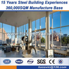 built-up steel column building steel structure strict quality monitoring