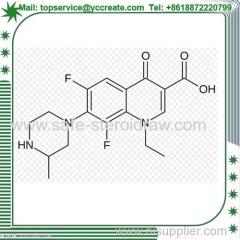 Hot Sale Raw Material Lomefloxacin HCl (Hydrochloride) (CAS 98079-52-8)