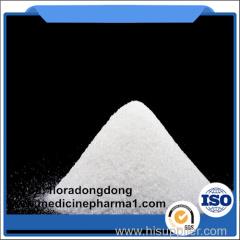 Lamotrigine powder for Antiepilepsy use