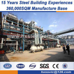 erecting structural steel metal building systems British standard
