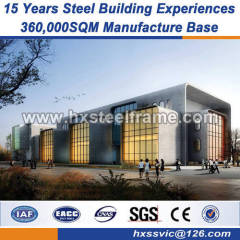 fabricated structural steel welded steel structures ISO CE painting