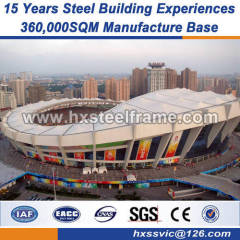 fabrication of structural steel welded steel structures AWS code welded