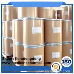 Raw Powder Methylcobalamin / Hitocobamin-M effect nervous system