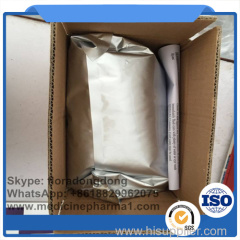 Raw Powder Mitoxantrone hydrochloride for antineoplastic use