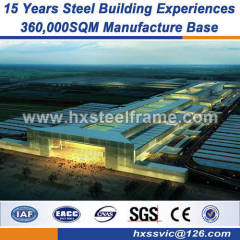 H section steel column welded steel structures New design
