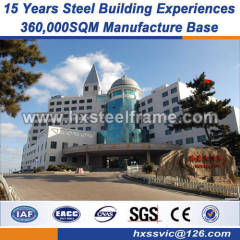 heavy duty steel structure welded steel structures USA standard