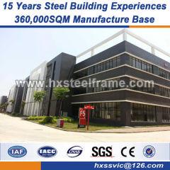 heavy duty structure welded steel structures great TEKLA MODEL