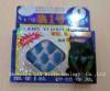 LANG YI HAO Male Enhancement Sex Pills Sex Medicine SafeBuy Supplier Member