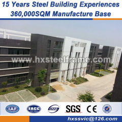 heavy engineering structures welded steel structures famous brand