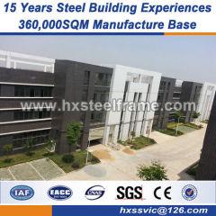 heavy engineering structures welded steel structures USA standard