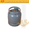 Hot Sale New LPG Gas Cylinders