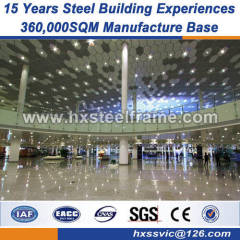 heavy steel construction welded steel structures good-looking appearance