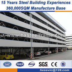 heavy steel structural fabrication metal building packages frame