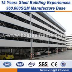 heavy steel structural fabrication steel building carport Mildew Resistant
