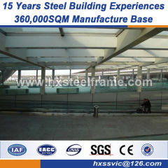 heavy steel structure fabrication steel buildings special size