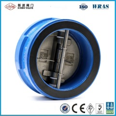 Pn16 Dn200 Ductile Iron Wafer Type Dual Disc Check Valve