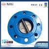 Dn40 Water Flap Non Return Natural Gas Check Valve/Soft Sealingdouble Bronze Disc Check Valve