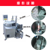 Folding Machine China Hot Sale mask machine pack machine