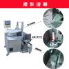 Automatic mask folding machine mask machine