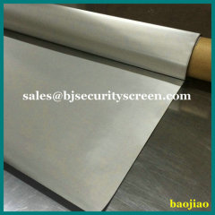 800 Mesh Dutch Woven Stainless Steel Filter Cloth