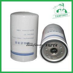 Factory direct diesel fuel