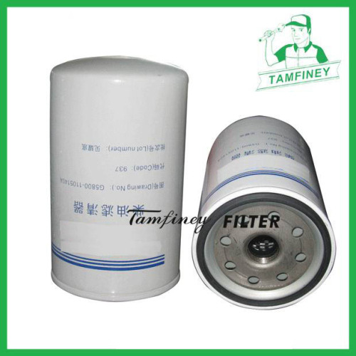 Factory direct diesel fuel filter with high quality CX1014A G5800-1105140A G5800-1105140C-937 CX1020