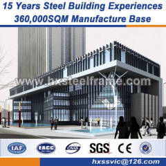 heavy structural steel fabrication steel building assembly cheap good using