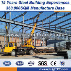 heavy structure modular building system easily assemble and disassemble