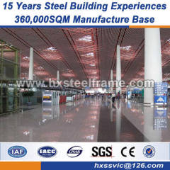 high strength structural steel prefabricated steel building S355JR steel