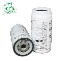 2 micron fuel filter for