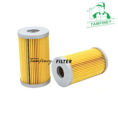 Diesel fuel filter cartridge