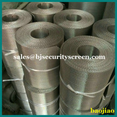 Continuous Automatic 304 Stainless Steel Filter Belt