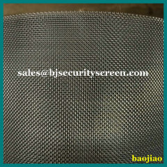 10 Mesh Plain Woven 304 Stainless Steel Wire Mesh